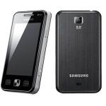Samsung C6712 con DualSim, un tel