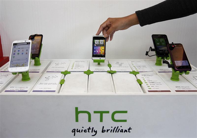 HTC triste