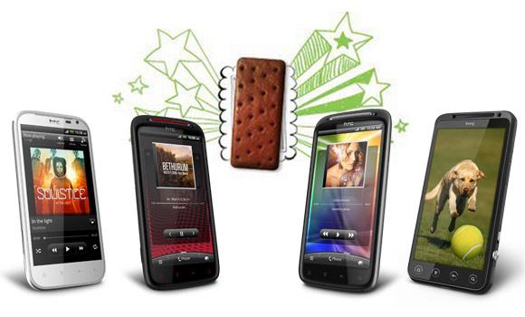 HTC se actualiza