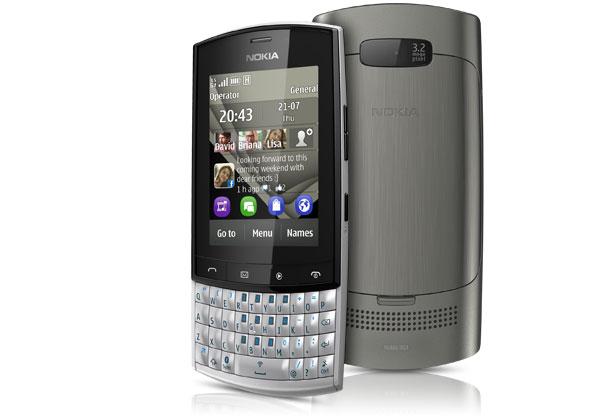 ¿Pantalla o Teclado? Nokia Asha 303
